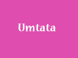 Umtata Yellow Pages